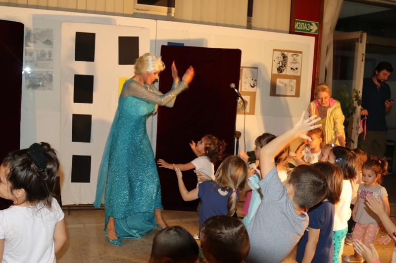 Elsa mini disco